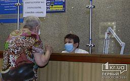 Чи дотримуються мешканці Кривого Рогу карантину у лікарнях