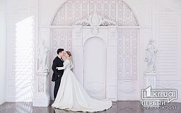 Свадьба во время карантина: чем отличались бракосочетания криворожских влюбленных в нашей стране и в Китае