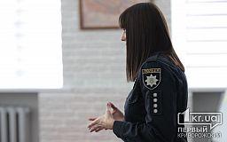 ТОП-5 фактов об уголовной ответственности несовершеннолетних от копов для школьников Кривого Рога