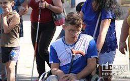 Враження від екскурсії для людей із інвалідністю зіпсували інфраструктурні проблеми