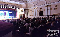 89-й театральный сезон в Кривом Роге открыли опереттой «Мистер Х»