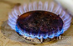 Жители Криворожского района останутся без газа (адреса)