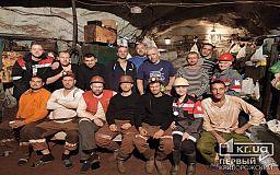 Криворожские шахтеры обратились к депутатам Европарламента с просьбой о помощи