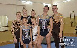 На чемпионатах Украины и мира выступят криворожские акробаты