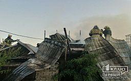 В Кривом Роге сгорел частный дом