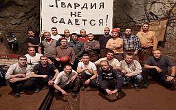 В Кривом Роге бастуют 192 шахтёра КЖРК