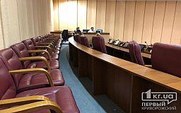 Депутаты соберутся на внеплановую сессию обсудить пересмотр границ нескольких районов Кривого Рога