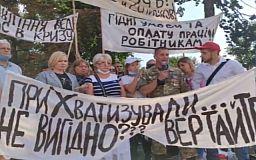 Криворожские шахтеры на неопределенный срок остались бастовать под Верховной Радой