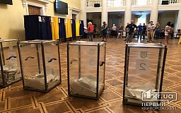 Справку о несудимости при регистрации на местные выборы кандидаты теперь могут не предоставлять