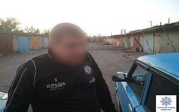 В Кривом Роге патрульные остановили водителя, в машине которого нашли наркотики