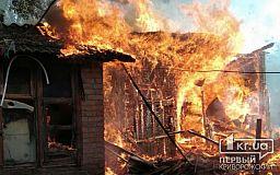 В Кривом Роге дотла сгорели 4 хозяйственных пристройки