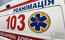 В Украине зафиксировали самый большой показатель смертей у пациентов с коронавирусом за сутки
