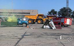 Травмированных рабочих металлургического гиганта в Кривом Роге спасали во время учений