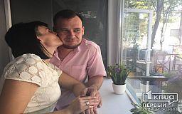 Семьянину из Кривого Рога собирают 2 миллиона гривен на лечение рака кожи