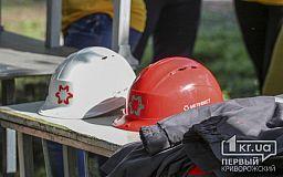 У 15 сотрудников промышленного предприятия в Кривом Роге подтвердили коронавирус
