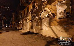 ТОП-5 правил  безопасного поведения на темных улицах, - подборка от «Первого Криворожского»