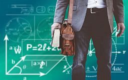 Освітяни Кривого Рогу можуть позмагатися за звання «Учитель року – 2021»