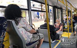 Ночной график движения криворожского коммунального транспорта на День города
