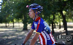 О трехдневной поездке на велосипеде в рамках всеукраинского марафона рассказал его победитель из Кривого Рога (видео)