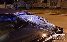 В Кривом Роге пешеход угодил под колеса авто, переходя дорогу не по «зебре»