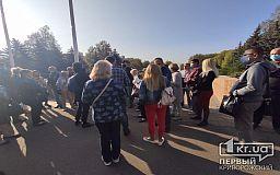 Перед горисполкомом митингуют криворожане, у которых возникли проблемы с отоплением