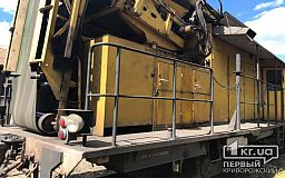 Криворожские железнодорожники присоединятся к бастующим шахтерам, - обращение