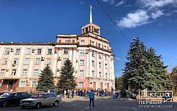 На руководителя Криворожского железорудного комбината составили протокол за нарушение условий коллективного договора