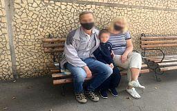 В Кривом Роге супружеская пара усыновила ребенка