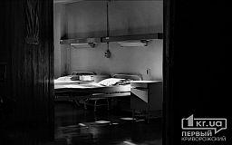 Двое человек с подтвержденным коронавирусом умерли в Кривом Роге