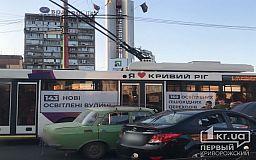 Из-за ДТП на 95 квартале в Кривом Роге образовалась большая пробка
