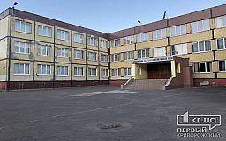Двое шестиклассников пострадали в результате драки в криворожской школе