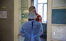 35 человек в Кривом Роге получили подтверждения коронавирусной болезни