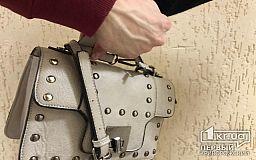 В Кривом Роге рецидивиста посадили в тюрьму на 4 года за ограбление