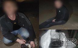 Краденный кабель и инструменты изъяли у двоих криворожан правоохранители