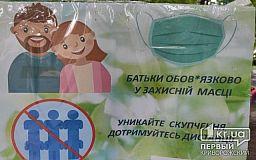В школах Кривого Рога есть инфицированные коронавирусом, - ОГА