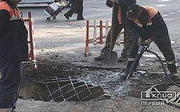 На 97 квартале в Кривом Роге ремонтируют провалившийся асфальт
