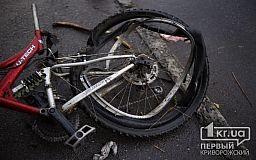 В Кривом Роге водитель легковушки сбил пожилого велосипедиста