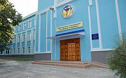 Криворізький Центрально-Міський ліцей потрапив до рейтингу ТОП-200 шкіл України