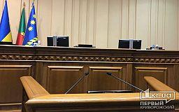 На должность городского головы Кривого Рога баллотируются 9 кандидатов
