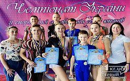 Призовые места завоевали акробаты из Кривого Рога на чемпионате Украины