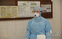 В криворожскую инфекционку закупят защитную одежду для медиков