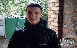 16-летнему парню, который пострадал в ДТП в Кривом Роге, собирают деньги на лечение
