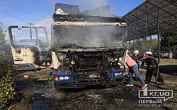 В Кривом Роге горел грузовой автомобиль