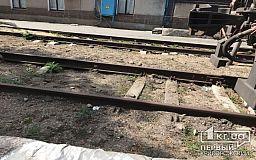 Криворожские железнодорожники объявили итальянскую забастовку