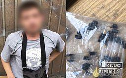 Криворожанин носил с собой два десятка трубочек с наркотиками