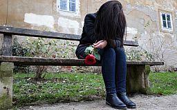 Криворожанину вынесли приговор за домашнее насилие над экс-супругой