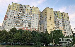 Возле многоэтажки в Кривом Роге обнаружили гранату