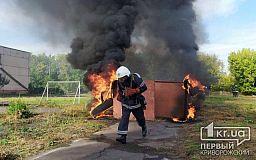 Криворожские пожарные на учениях преодолели полосу препятствий