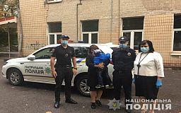 Двухлетнего мальчика от нетрезвых родителей забрали криворожские полицейские