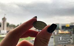 Какие монеты и купюры вышли из оборота сегодня в Украине